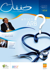 The Launching of the Annual Palpitation Journal of Cardiac Diseases